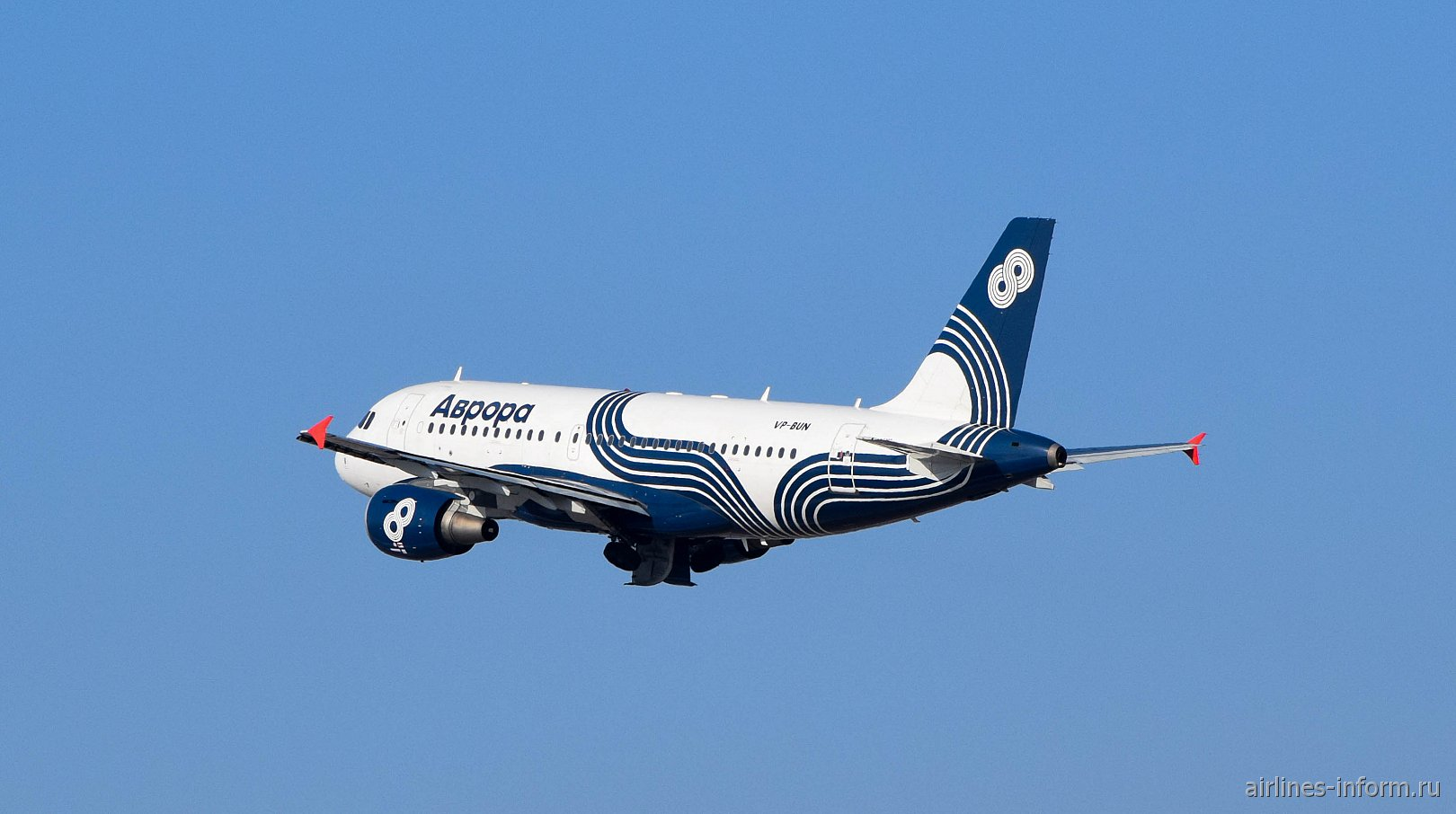 """Взлет самолета Airbus A319 VP-BUN авиакомпании """"Аврора"""""""