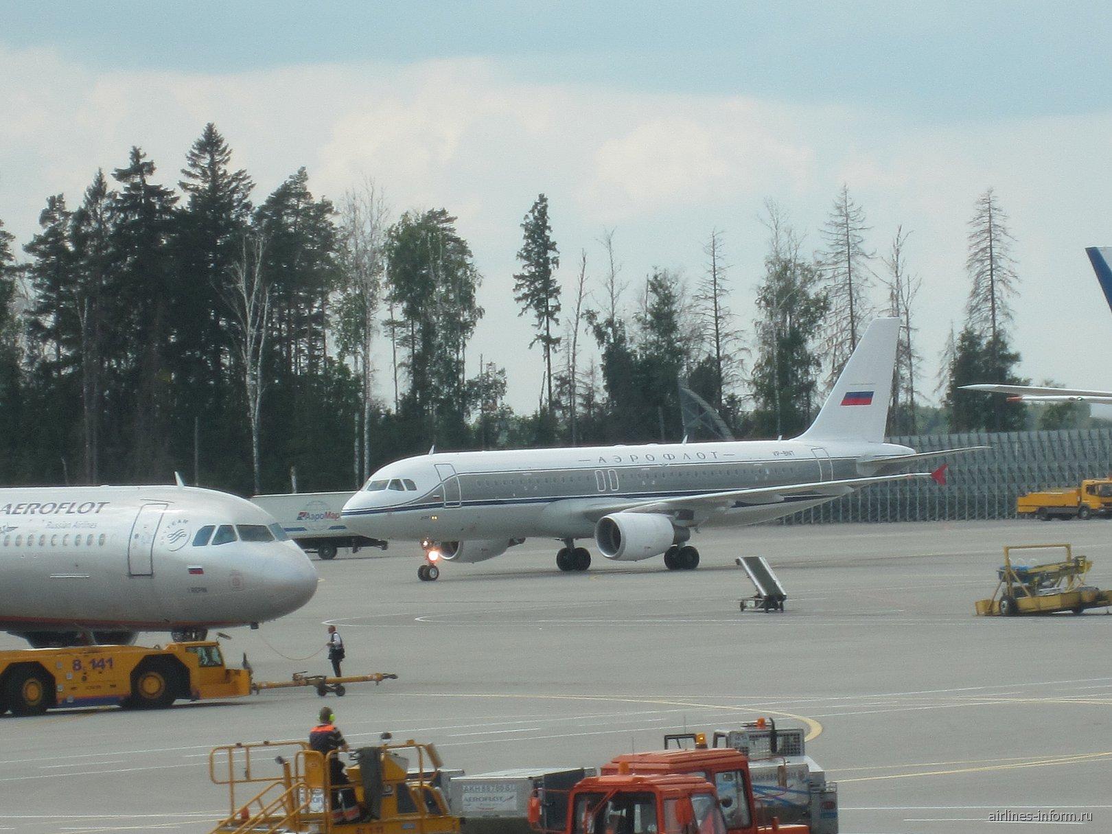 Airbus A320 Добролет в ретроокраске Аэрофлота