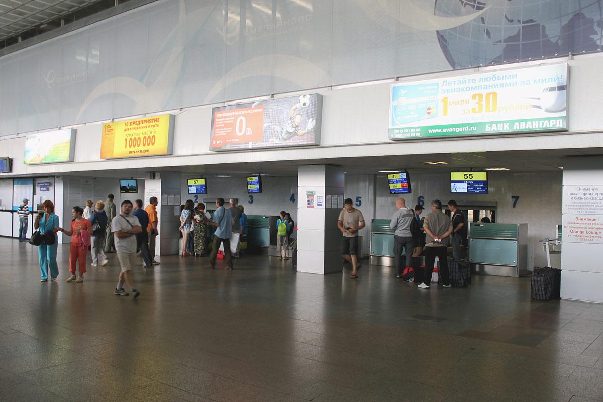 Стойки регистрации в аэропорту Красноярск Емельяново