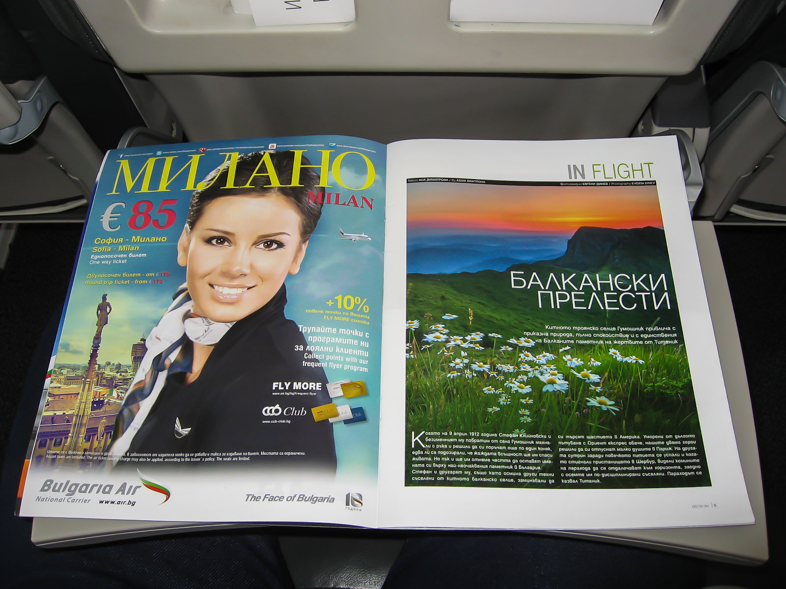 Flight magazines of Bulgaria Air