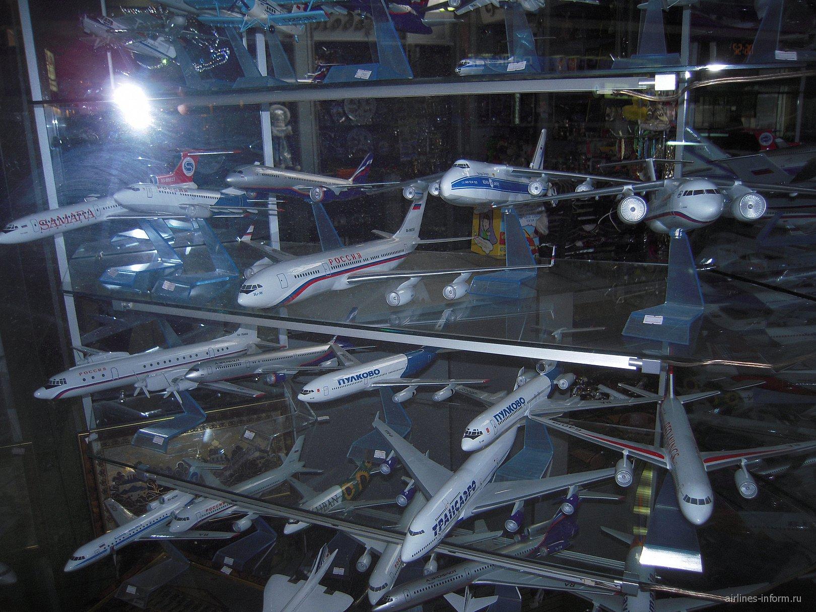Модели самолетов в аэропорту Пулково