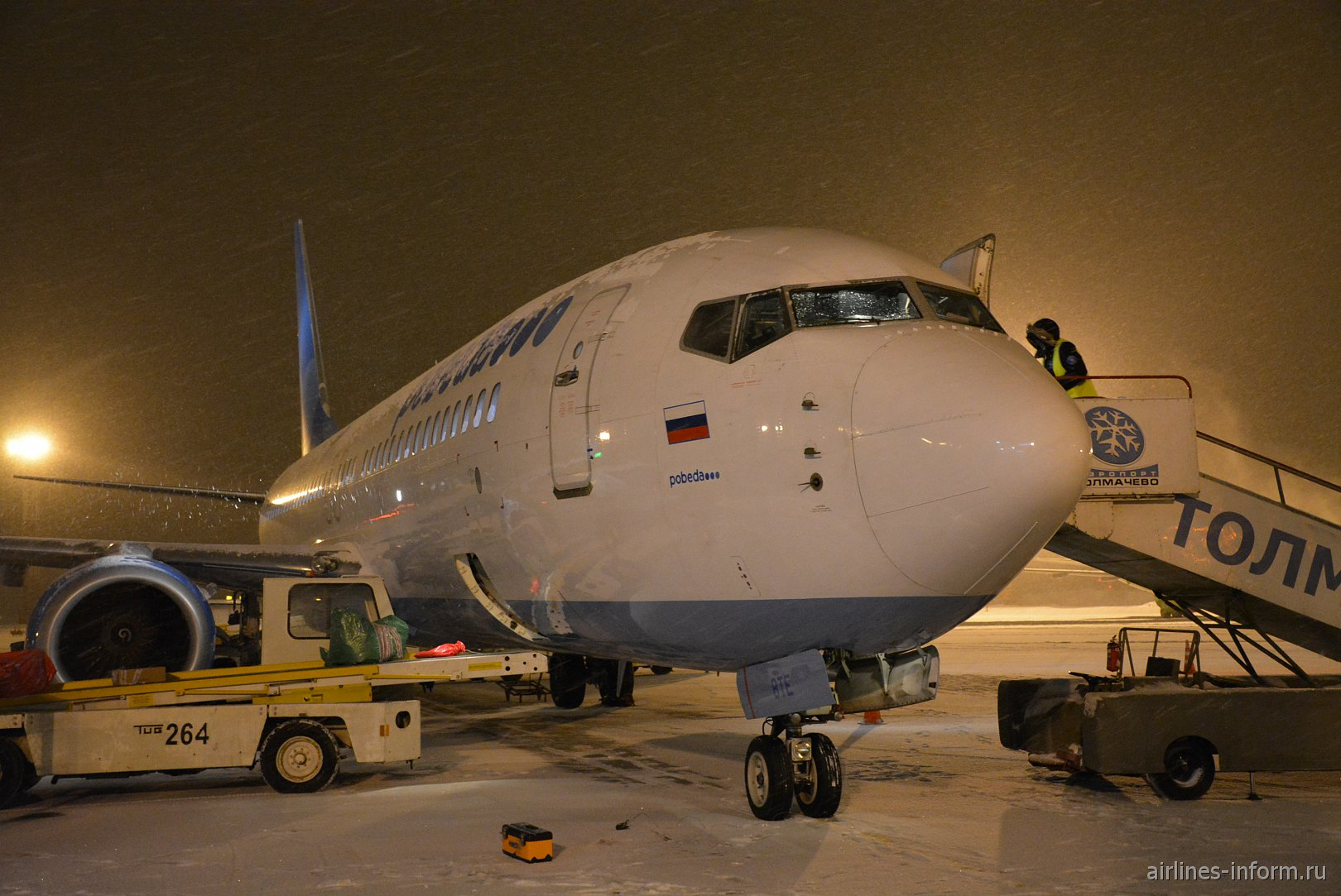 Russian low-cost. VKO - OVB