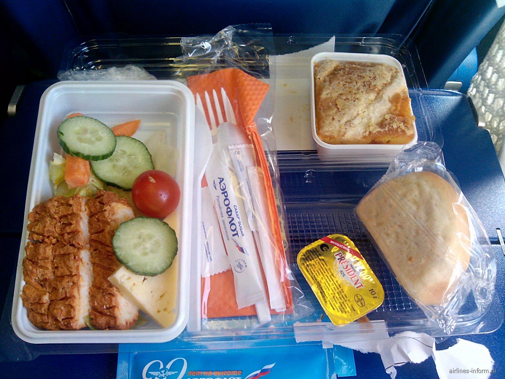 Питание на рейсе авиакомпании Аэрофлота Москва-Сочи