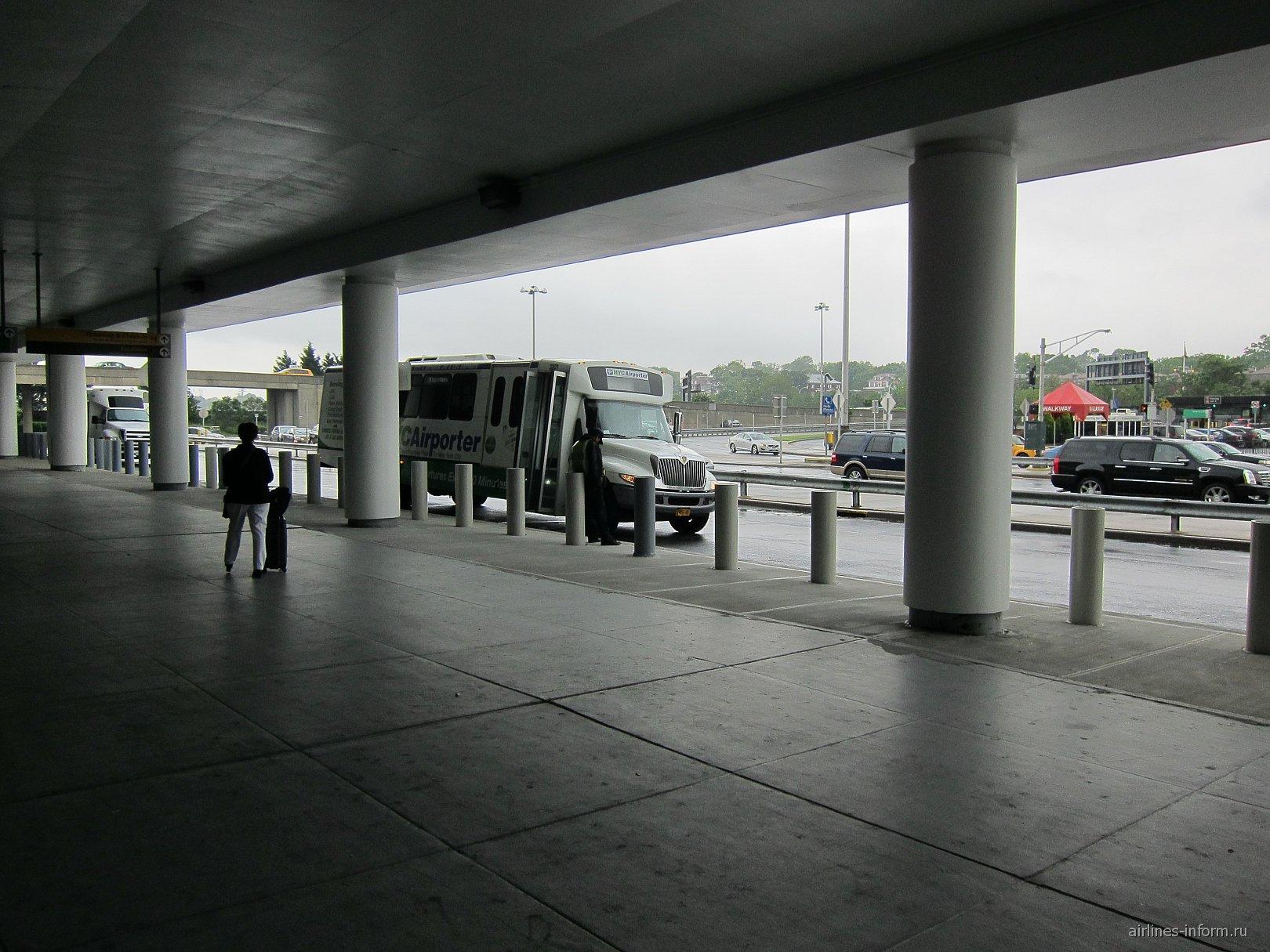 Трансфер между аэропортами Нью-Йорка