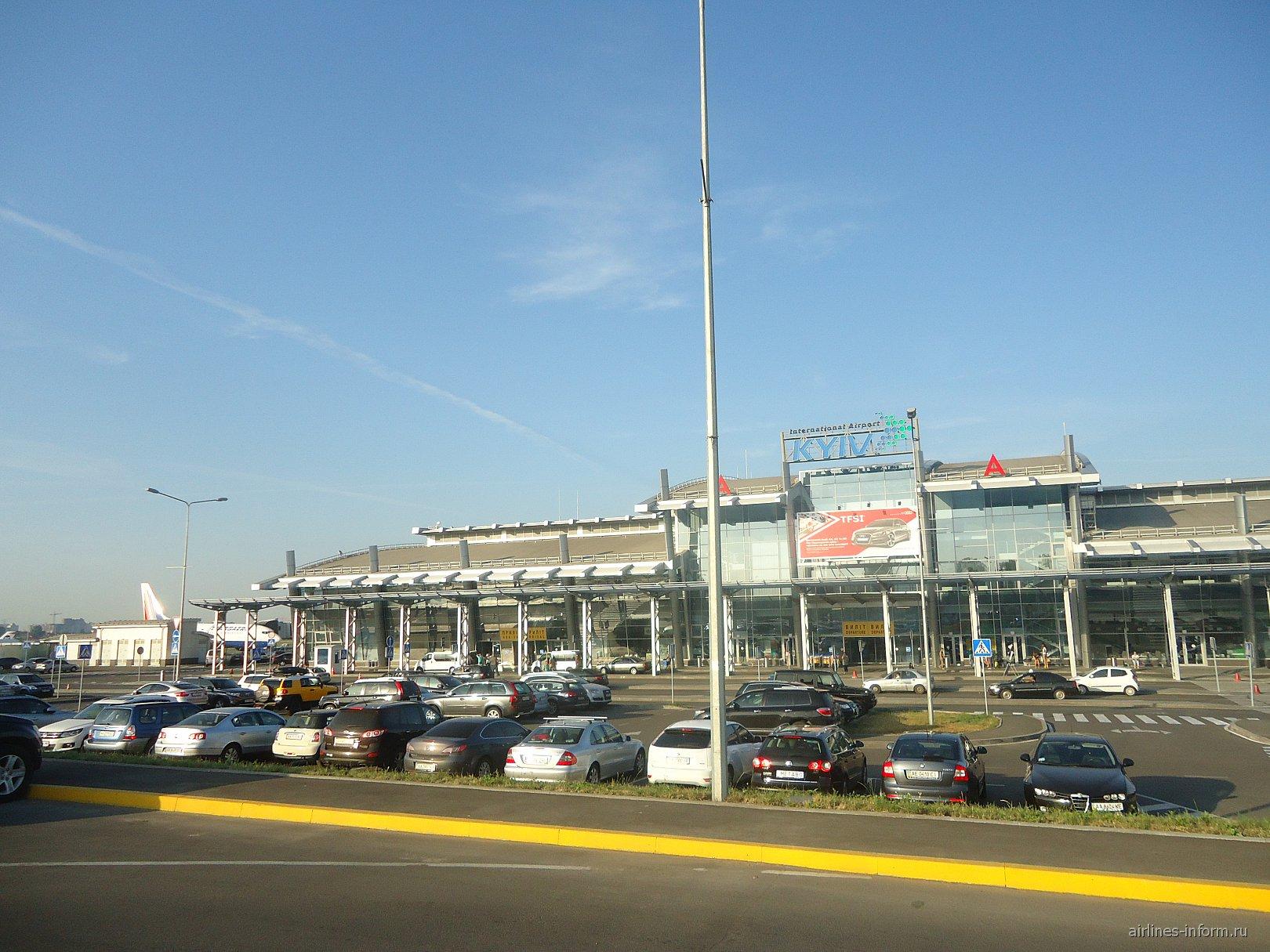Новый пассажирский терминал аэропорта Киев Жуляны