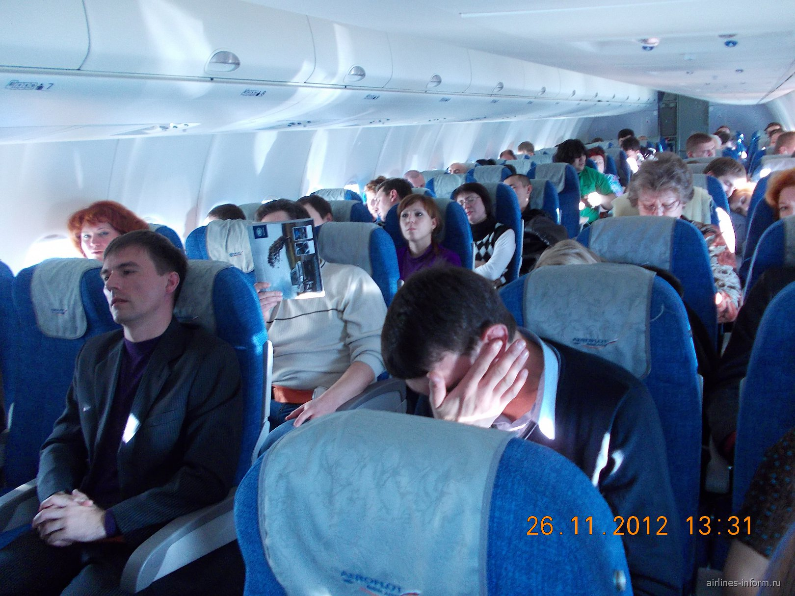 Салон самолета Суперджет-100 авиакомпании Аэрофлот