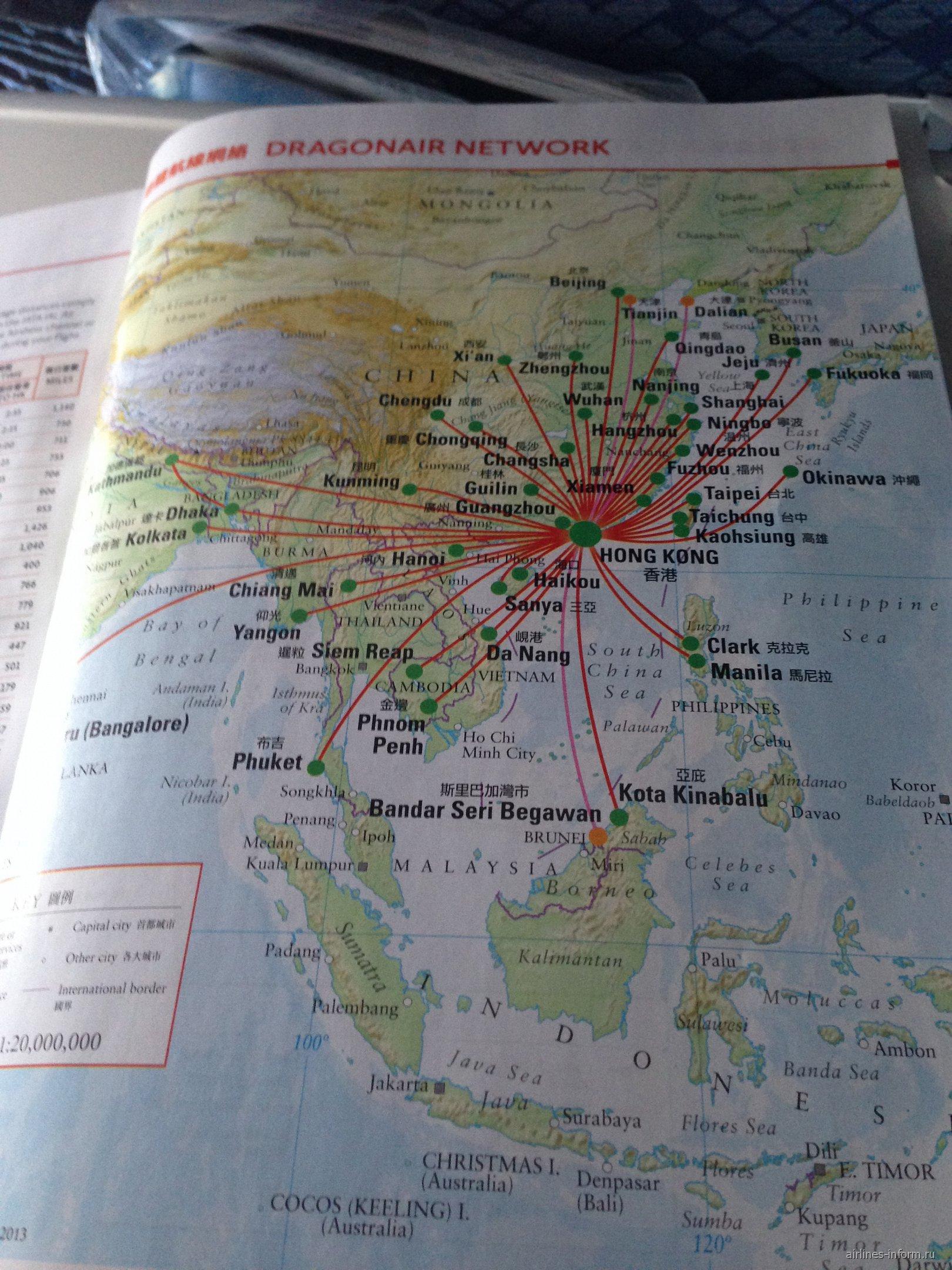 Карта полетов Dragonair