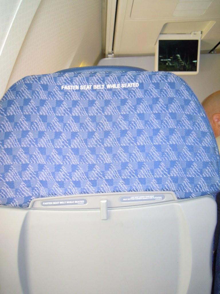 Салон самолета Боинг-737-800 авиакомпании American Airlines