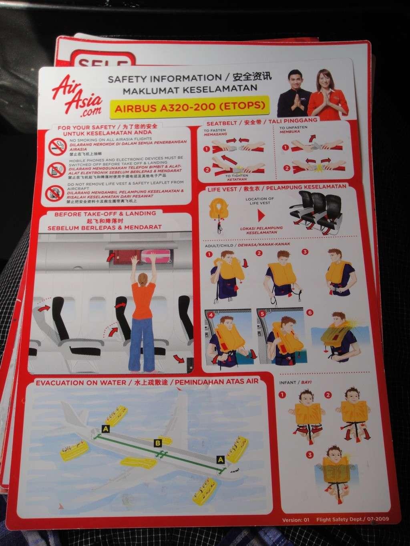 Инструкция по безопасности авиакомпании Air Asia