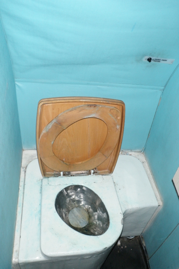 Туалет самолета Ан-24