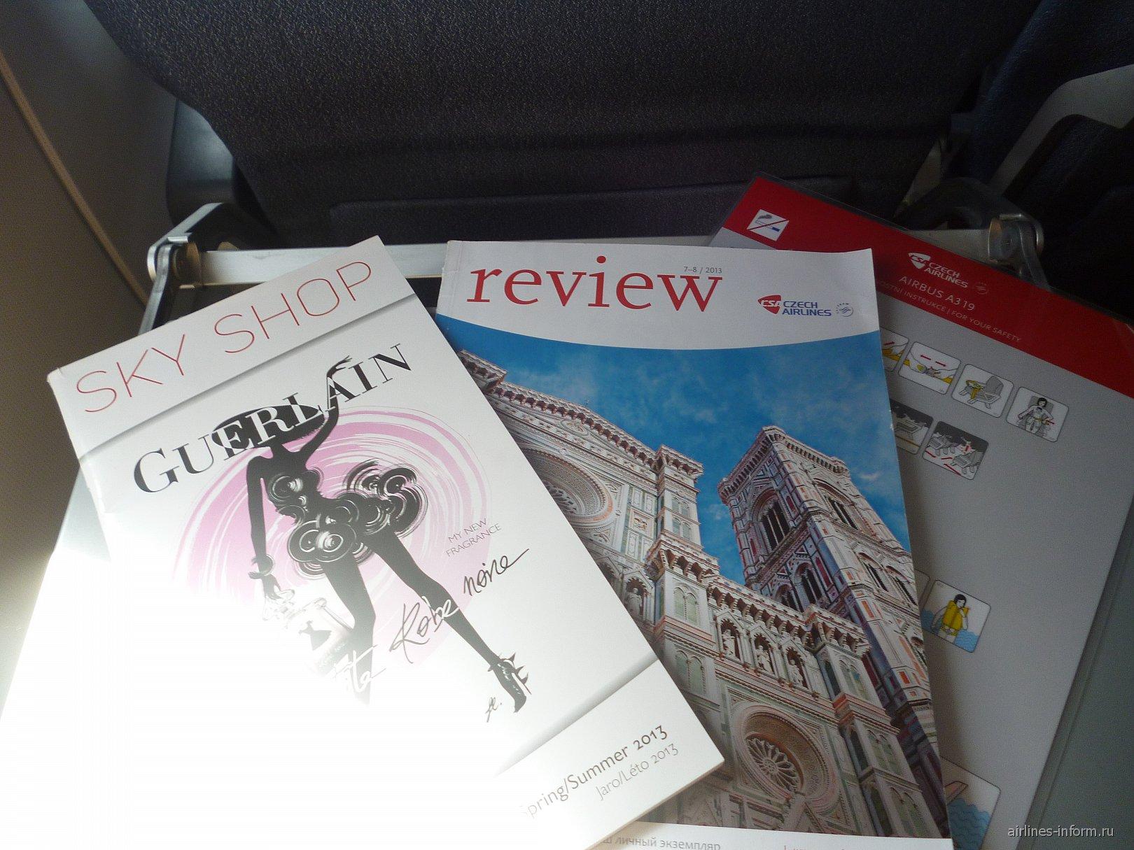 Журналы для пассажиров Чешских авиалиний