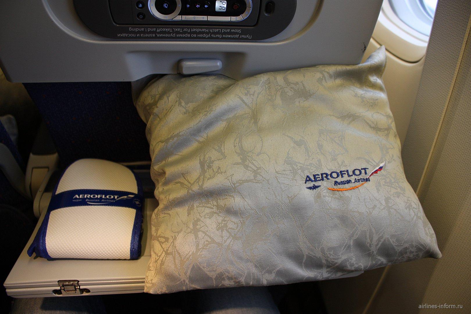 Набор пассажира экономического класса на дальнемагистральных рейсах Аэрофлота