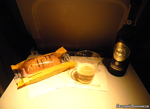 Meal on the flight Warsaw-Frankfurt
