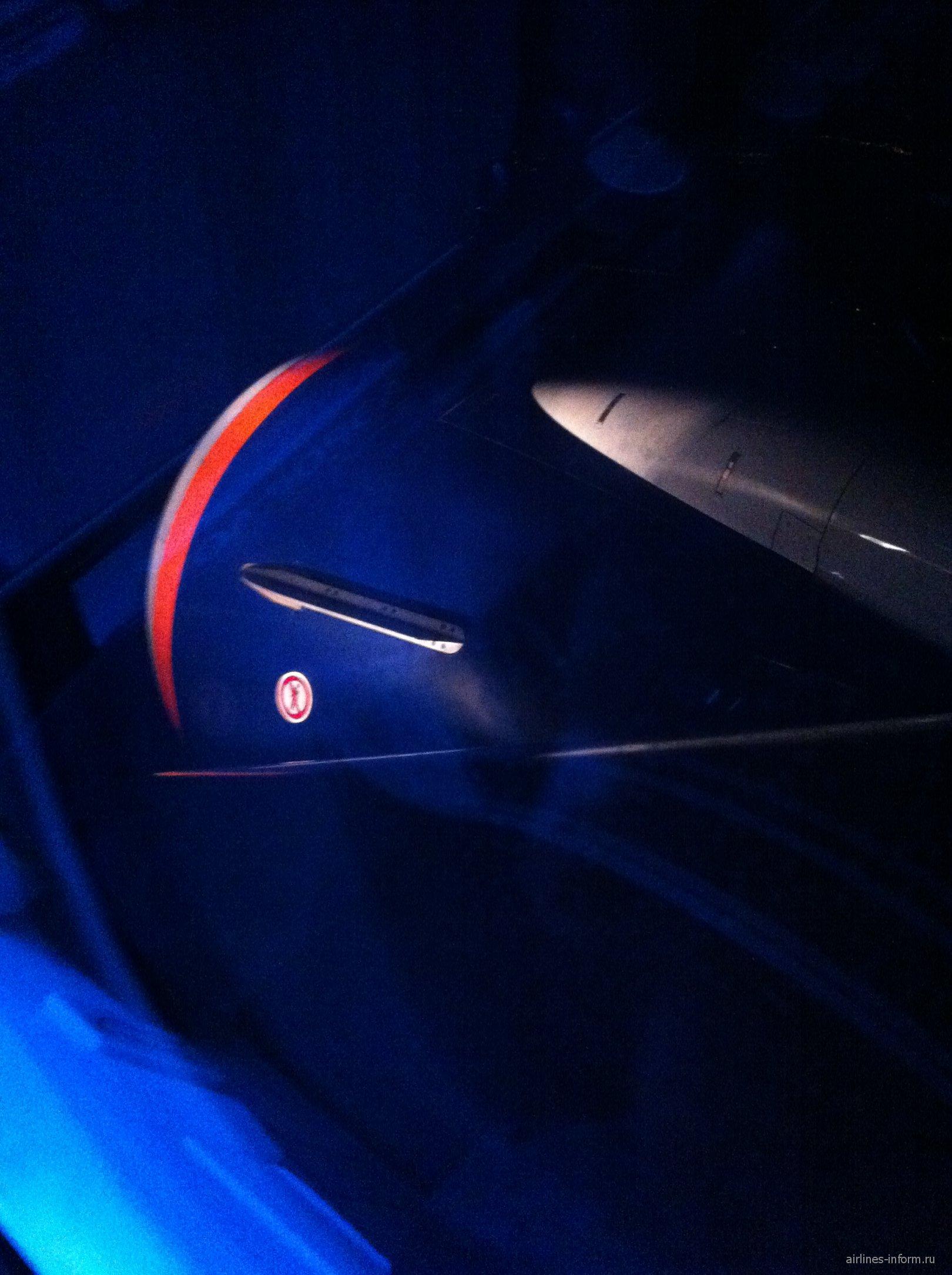 Вид из иллюминатора