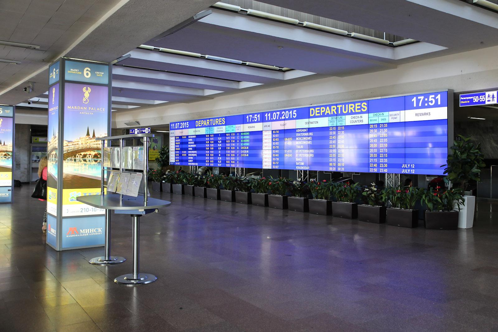 Табло рейсов в аэропорту Минск Национальный