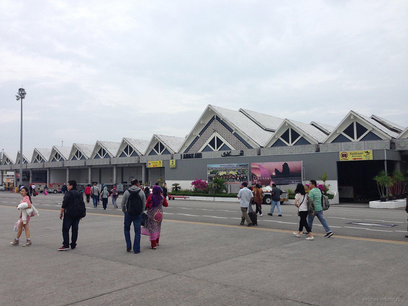 Пассажирский терминал аэропорта Лангкави