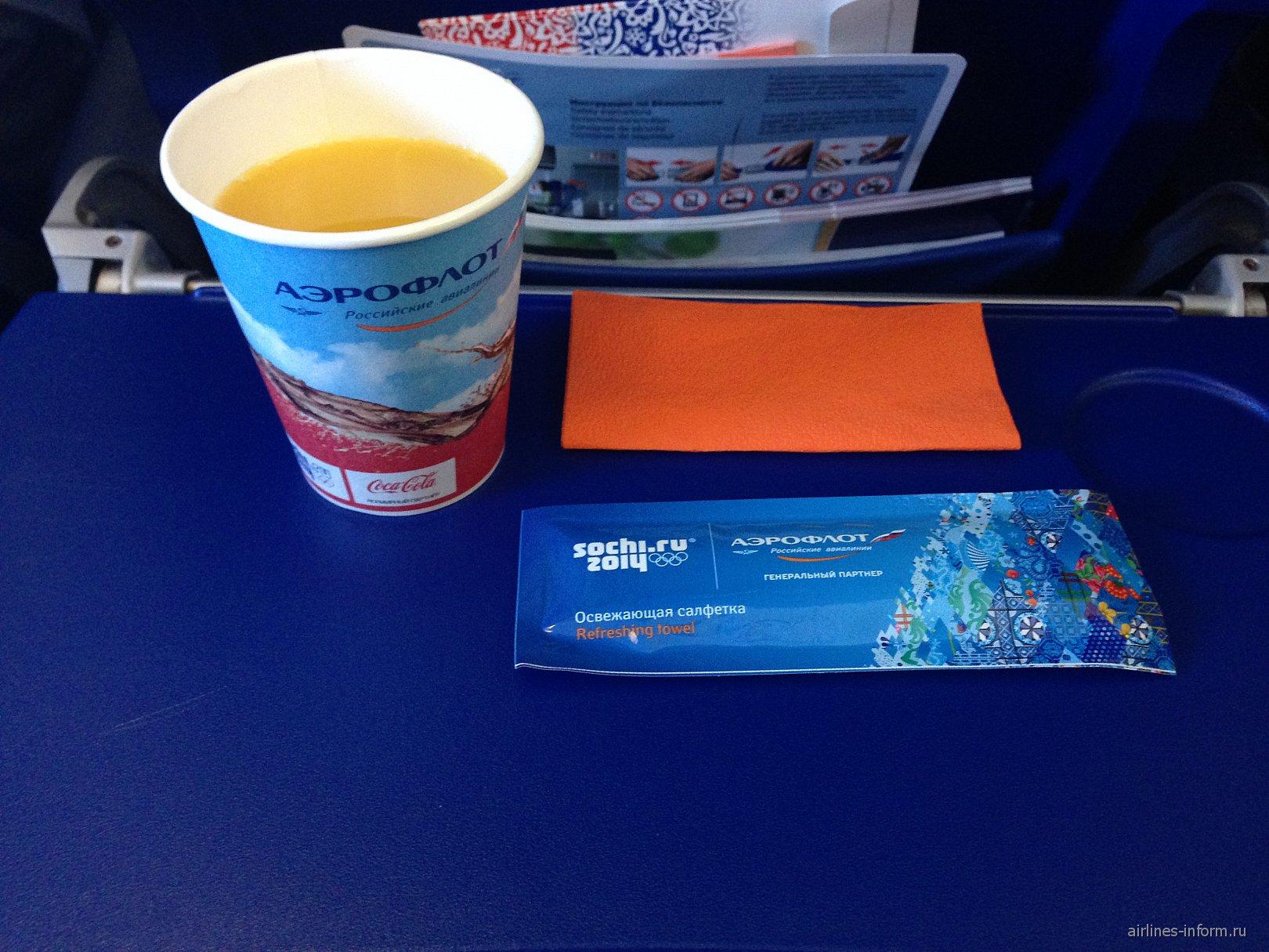 Прохладительные напитки на рейсах Аэрофлота