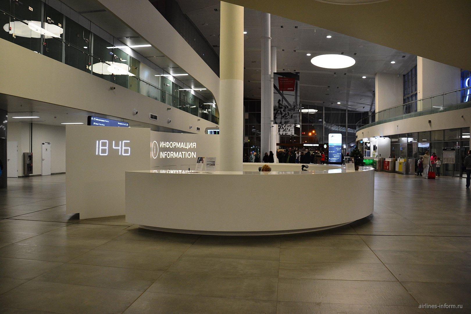 Стойка информации в аэропорту Самара Курумоч