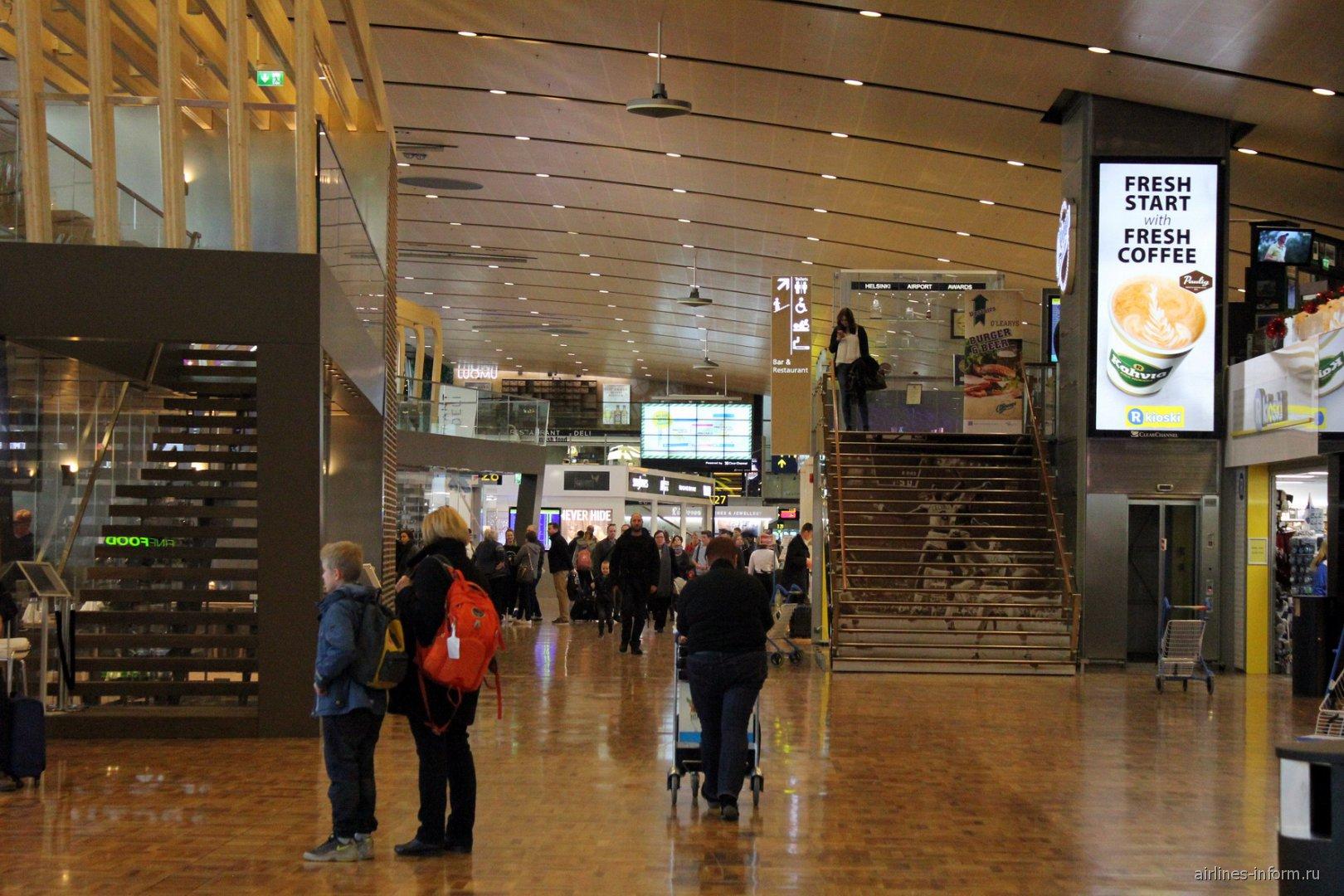 В чистой зоне терминала 2 аэропорта Хельсинки Вантаа