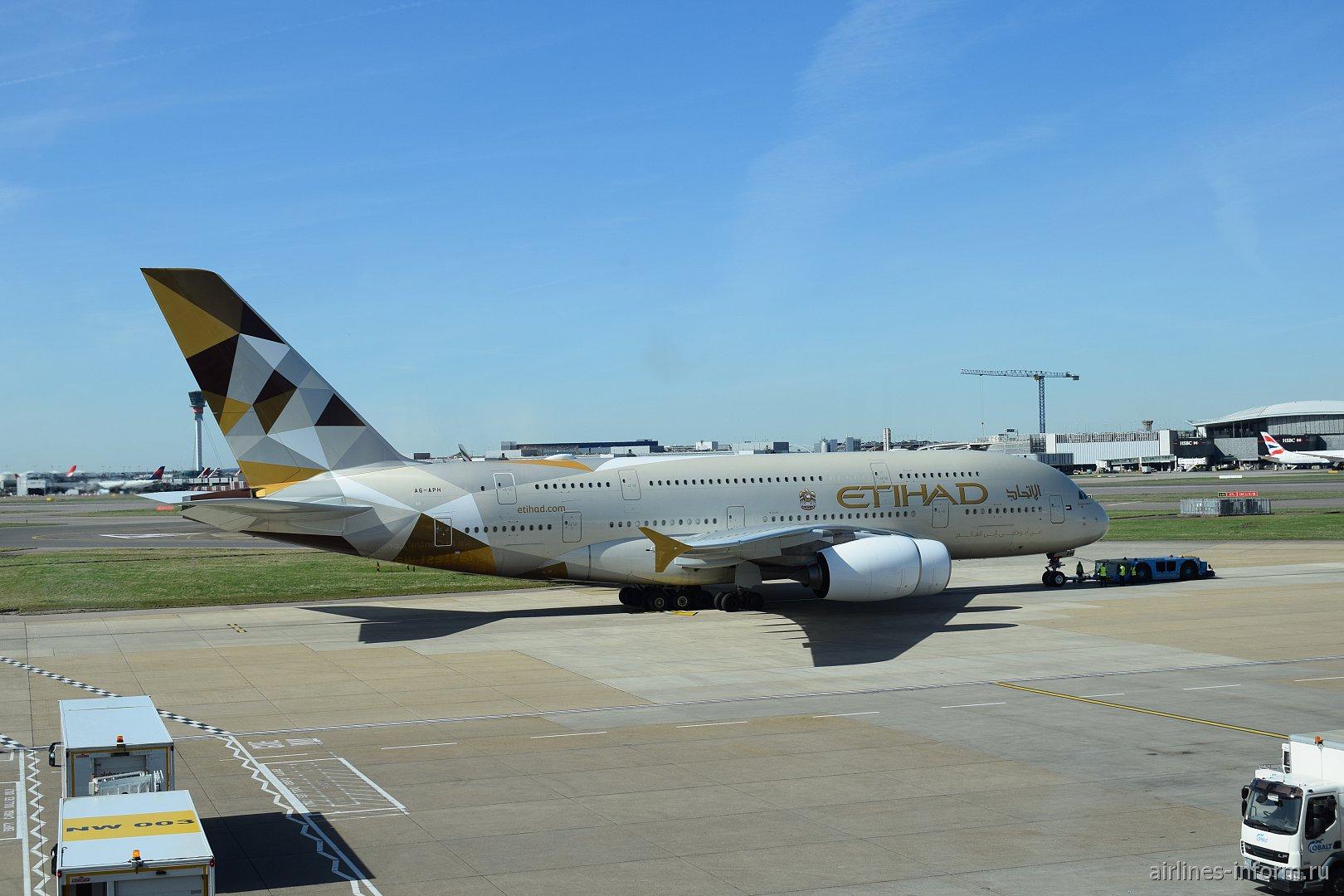 Airbus A380 авиакомпании Etihad Airways в аэропорту Лондон Хитроу