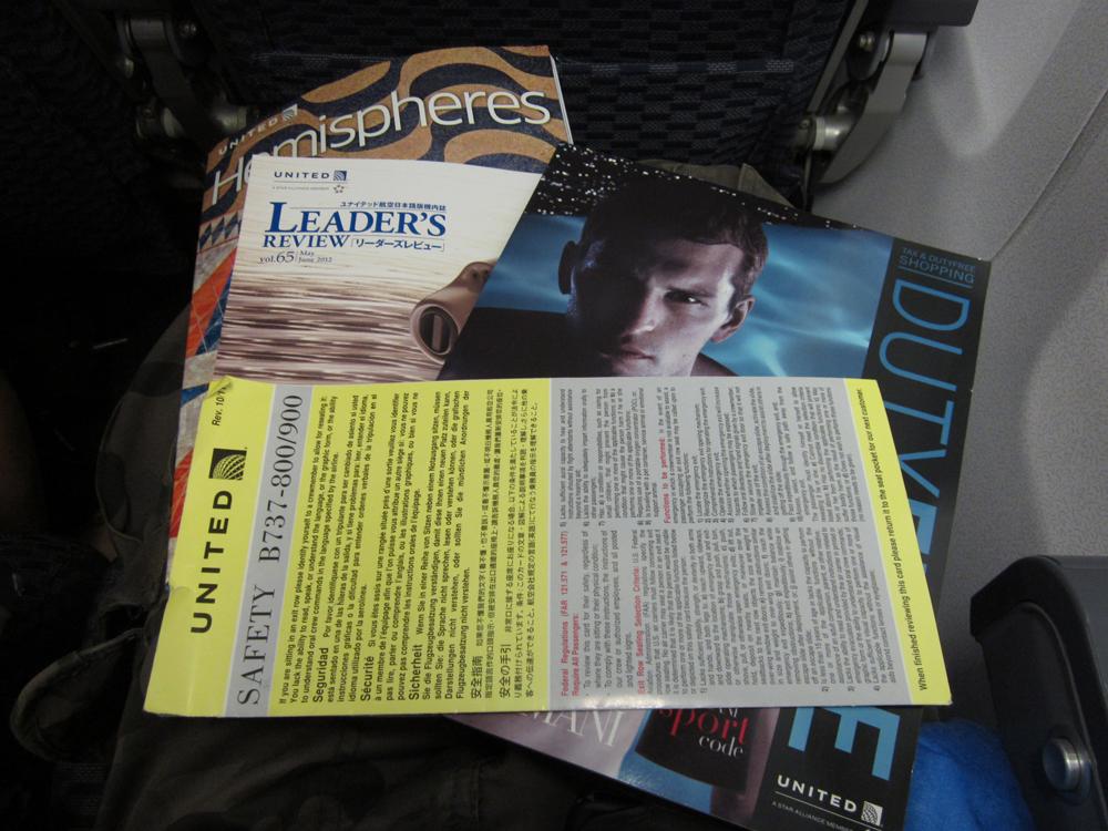 Бортовые журналы авиакомпании United