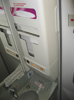 Туалет самолета Airbus A319 авиакомпании Germanwings