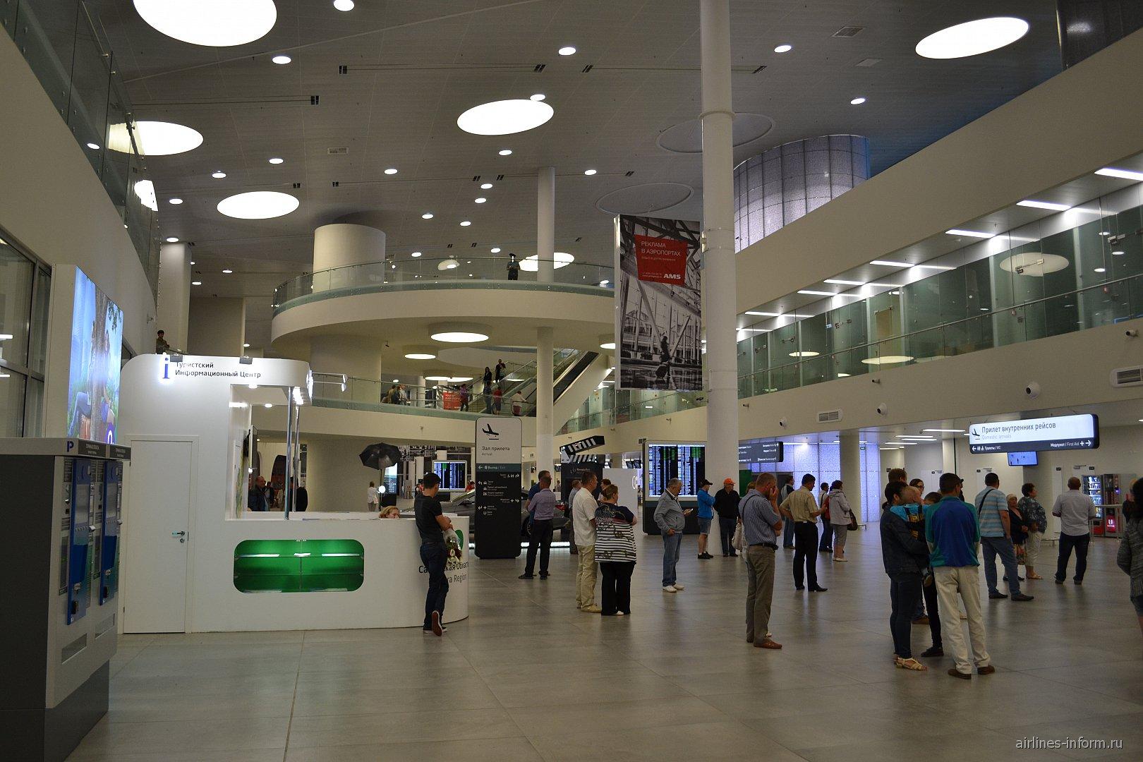 Зал для встречающих в аэровокзале аэропорта Самара Курумоч