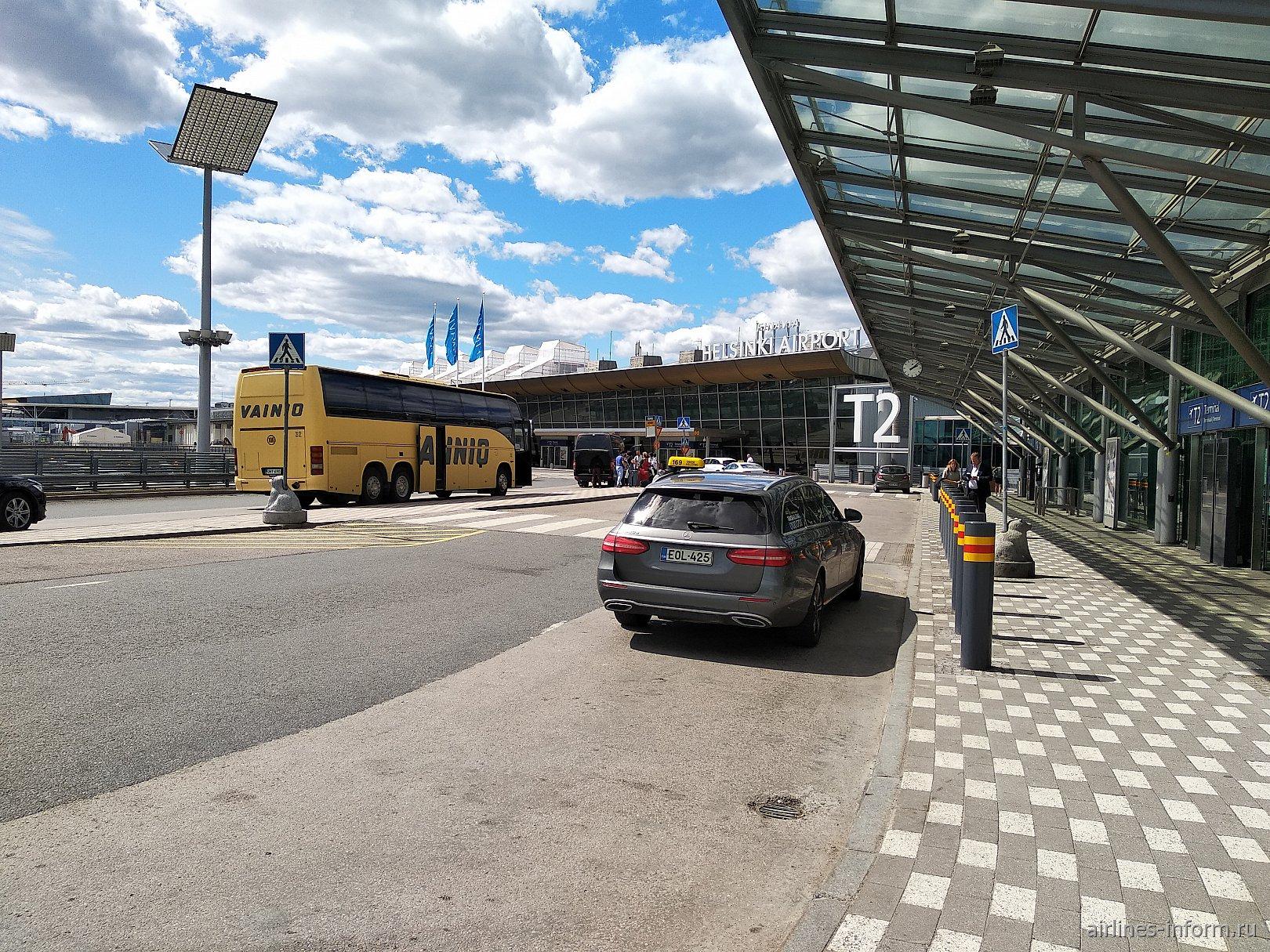 Терминал 2 аэропорта Хельсинки