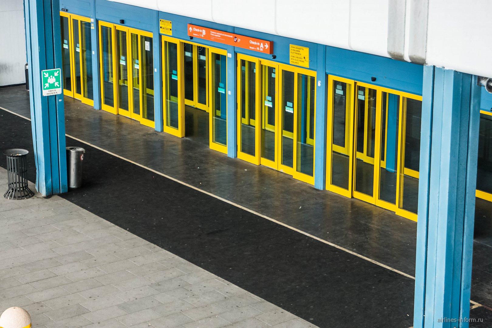 Вход в пассажирский терминал аэропорта Палермо