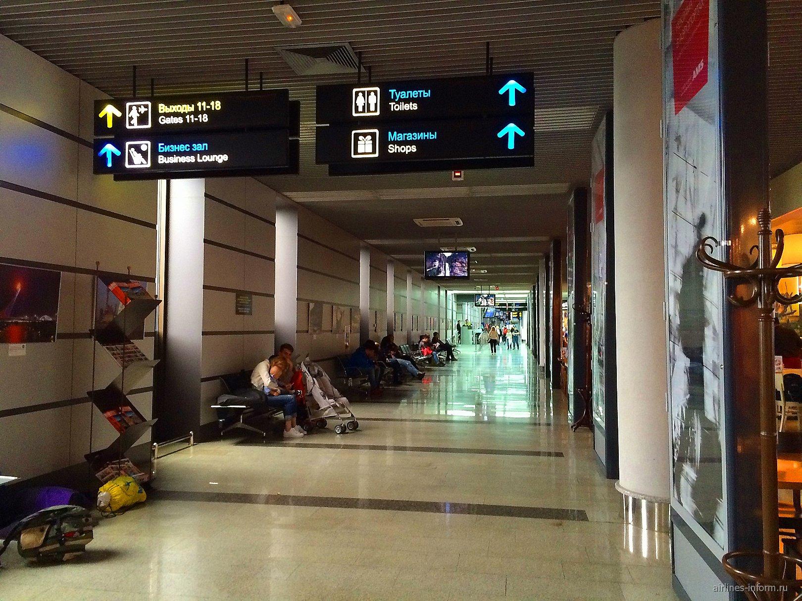 Галерея выходов на посадку в аэропорту Сочи
