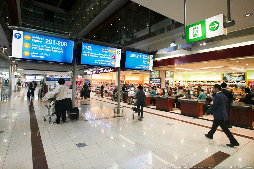Магазины дьюти-фри в Терминале 3 аэропорта Дубай