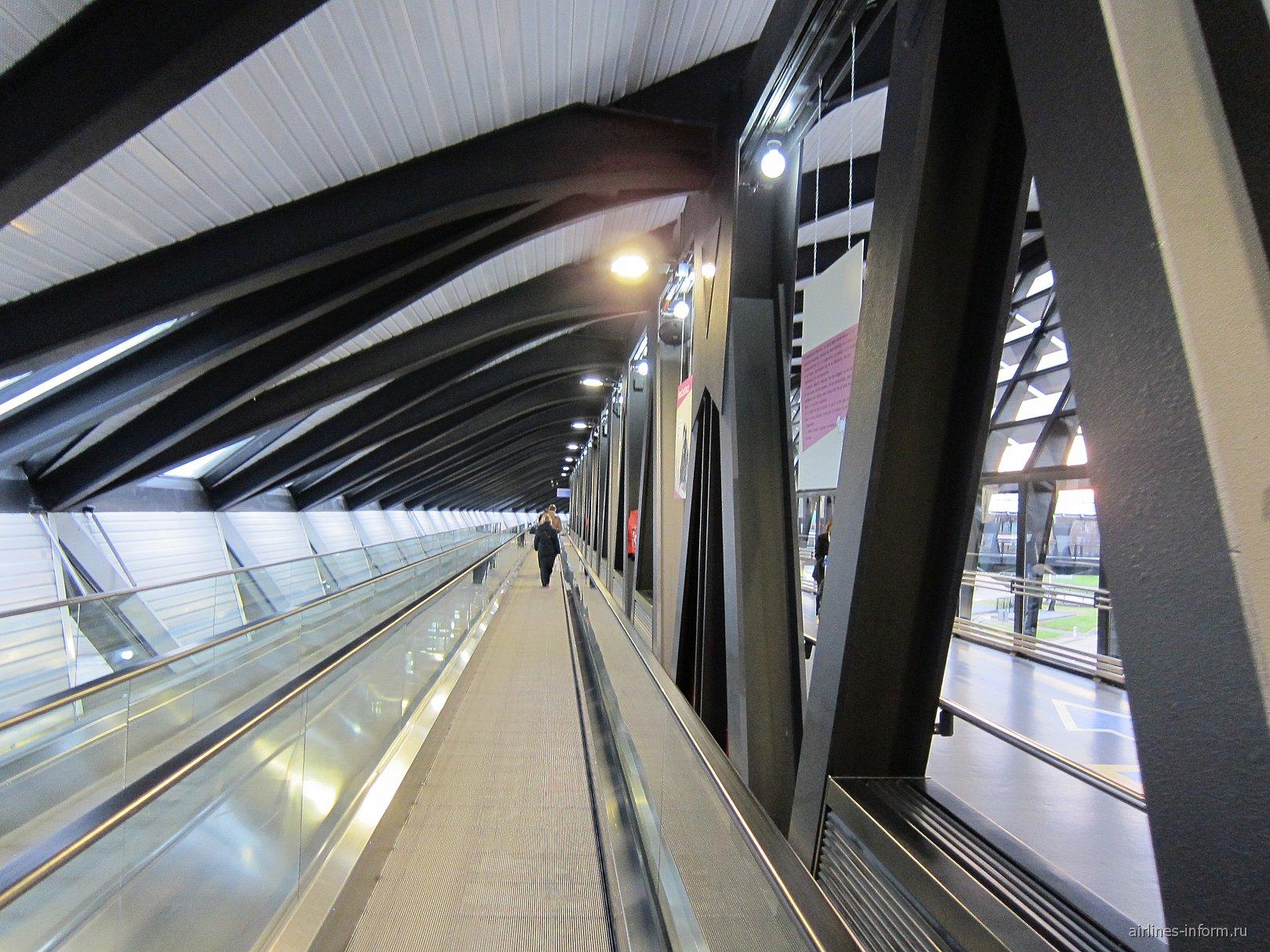 Переход в аэропорту Лион Сент-Экзюпери