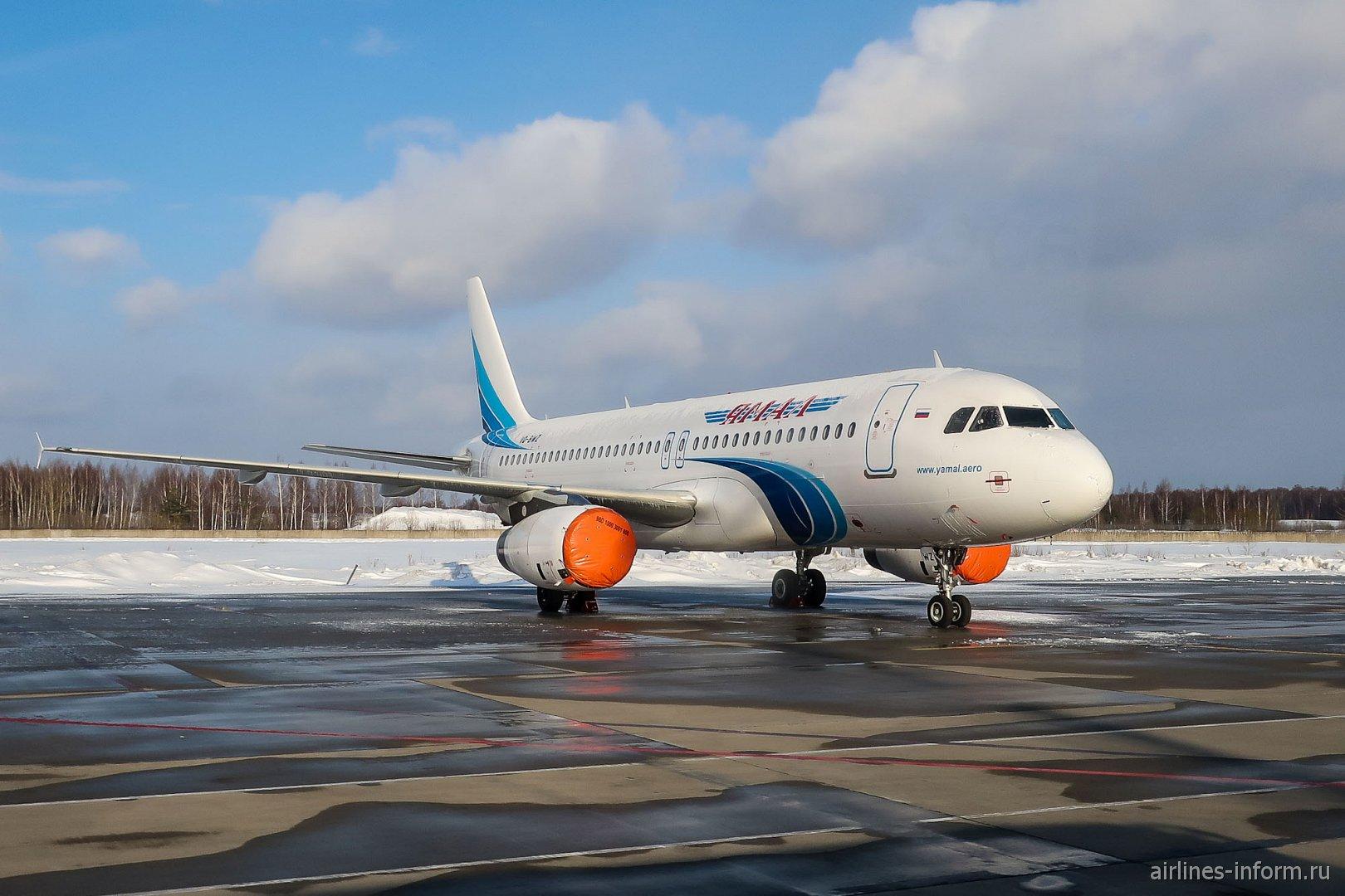 "Самолет Airbus A320 авиакомпании ""Ямал"" в аэропорту Домодедово"