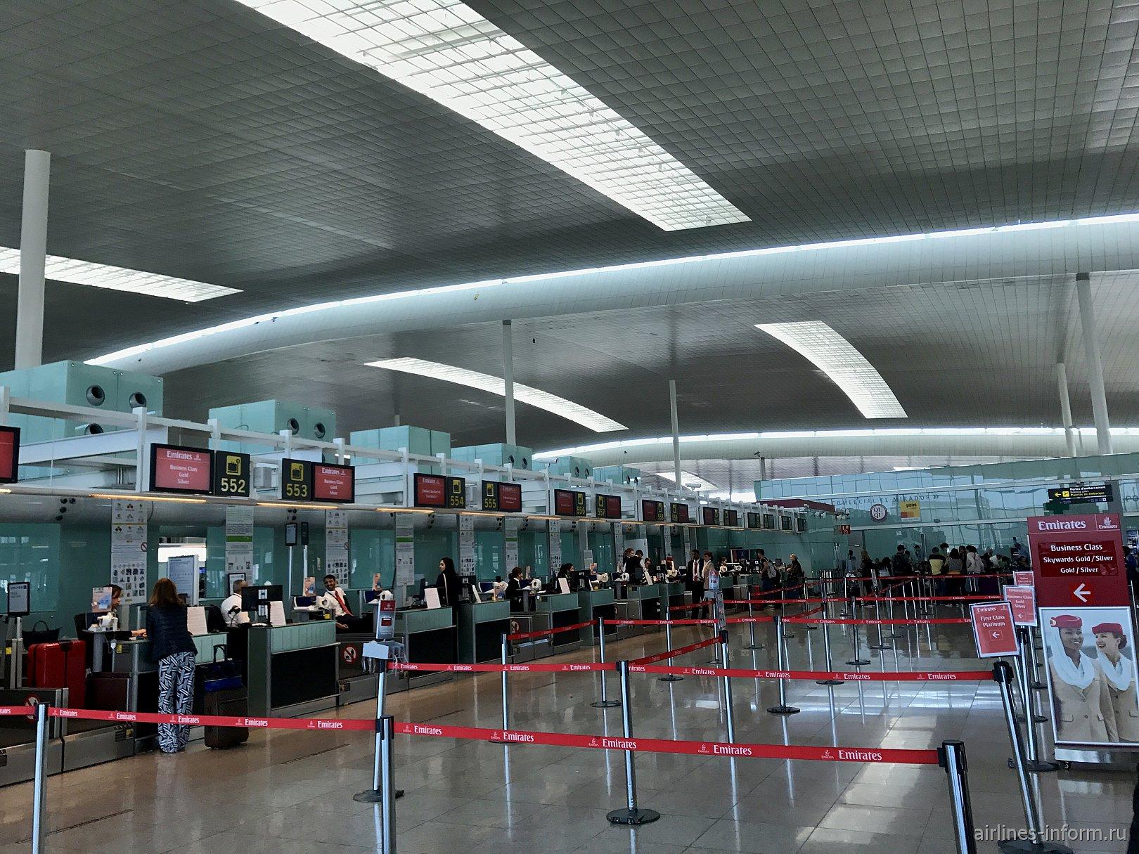 Регистрация на рейс авиакомпании Emirates в аэропорту Барселоны