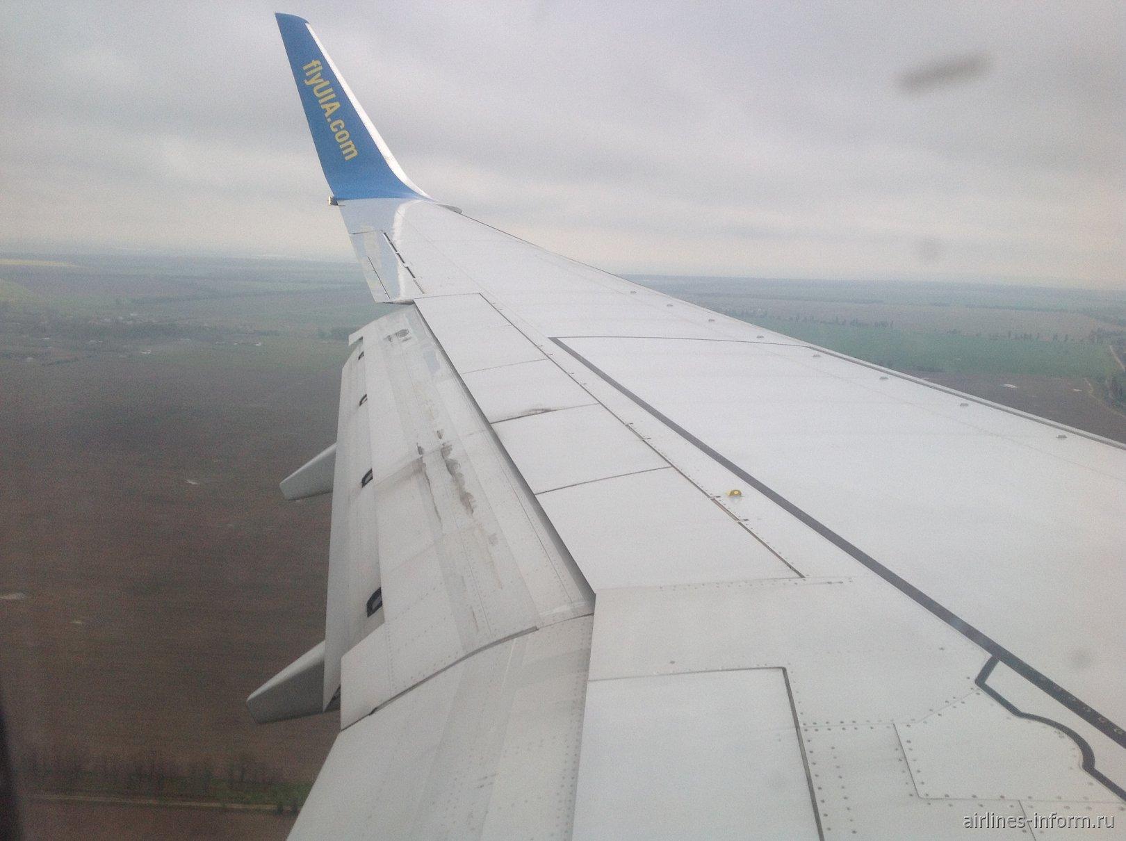 Под крыльями Евразии. Финальная часть Стамбул Ататюрк (IST) - Киев (КВР) с МАУ на Boeing 738