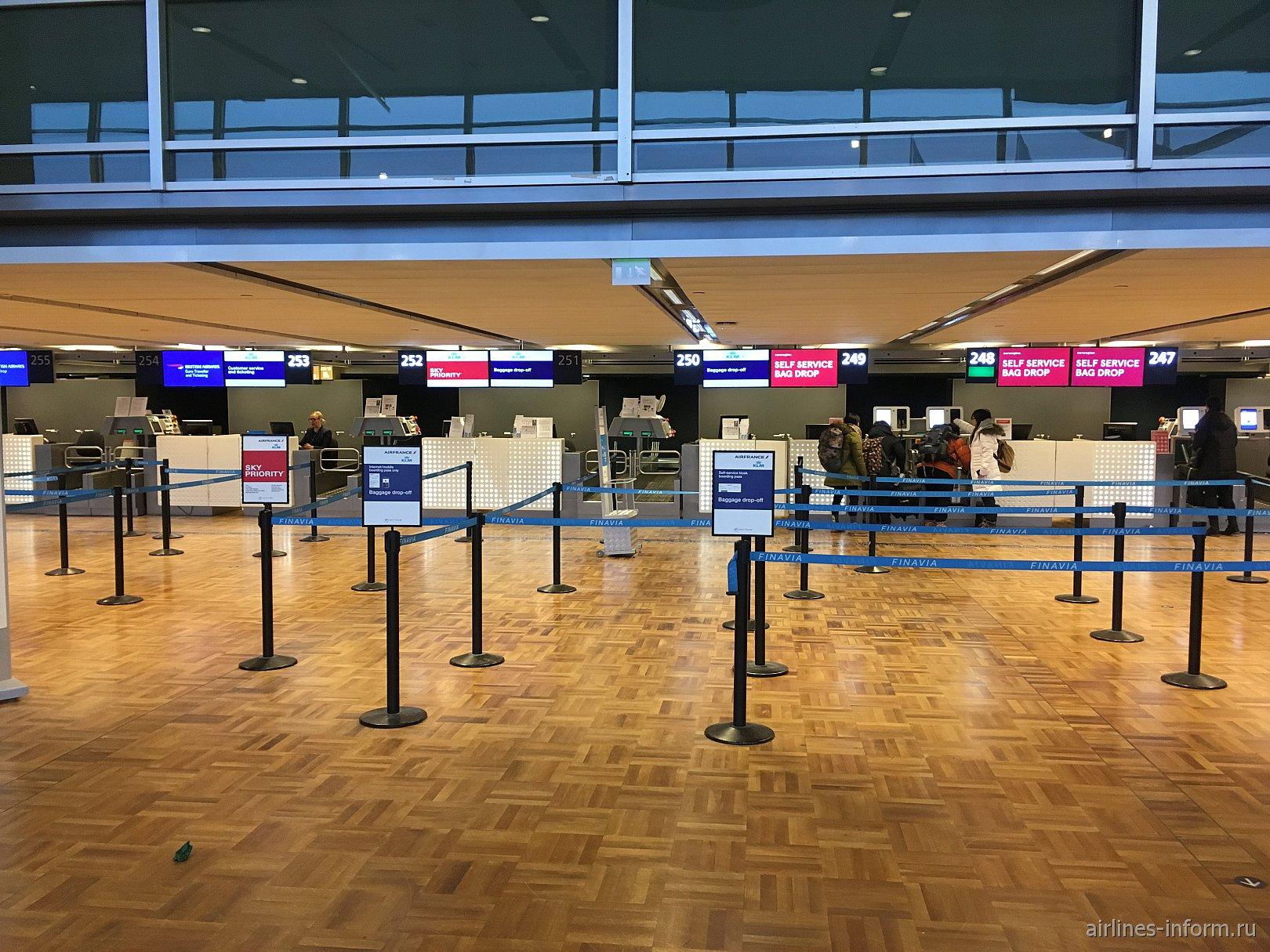 Стойки регистрации в терминале 2 аэропорта Хельсинки Вантаа