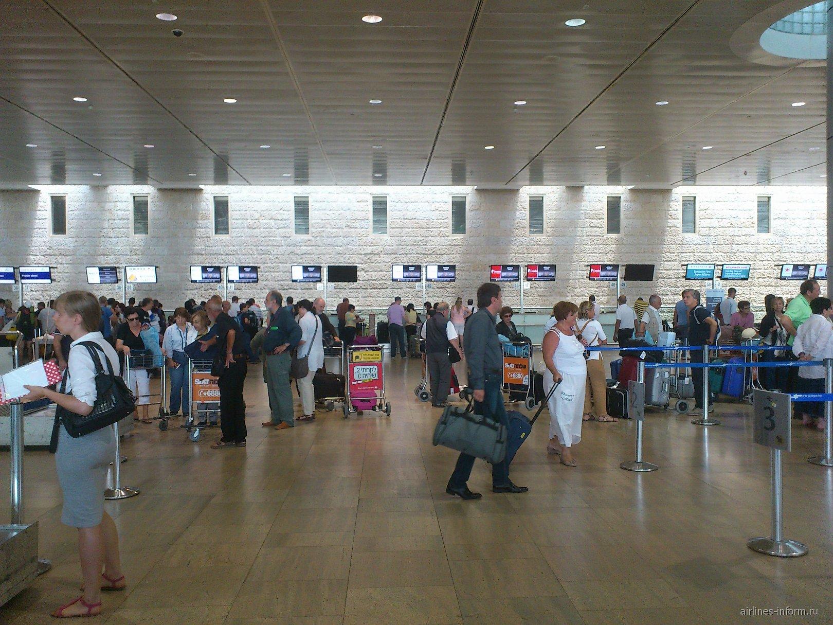 Стойки регистрации в аэропорту Бен-Гурион в Тель-Авиве