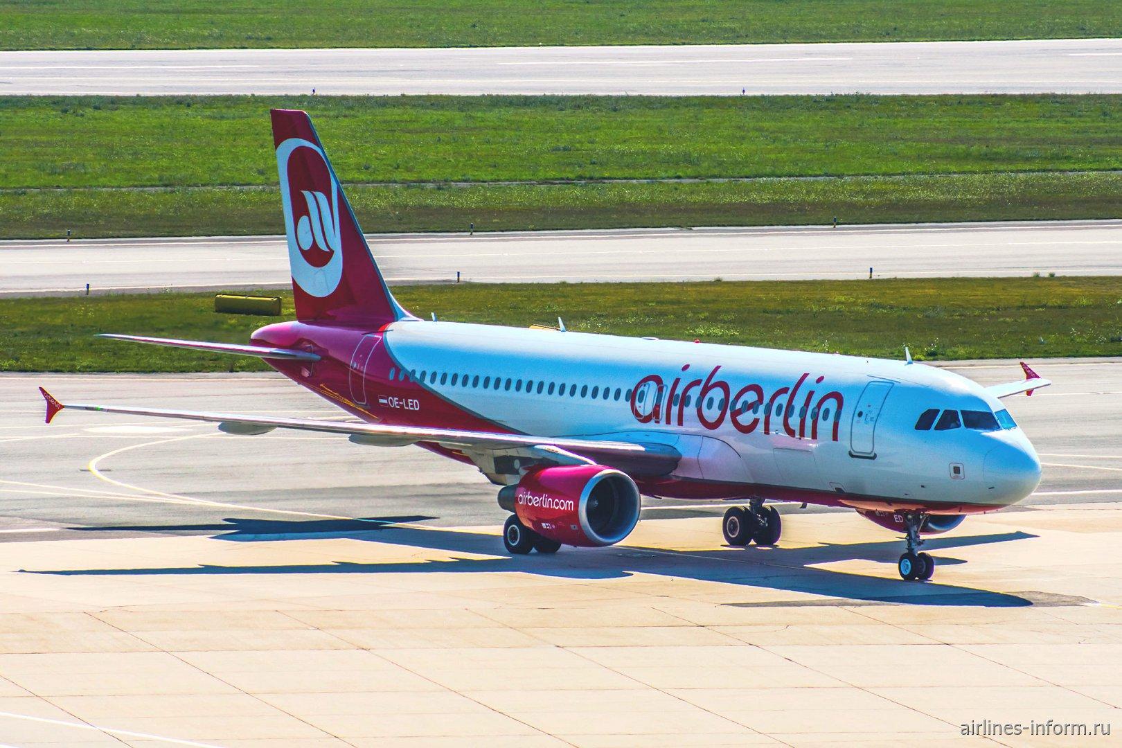 Airbus A320 авиакомпании airberlin в аэропорту Вены