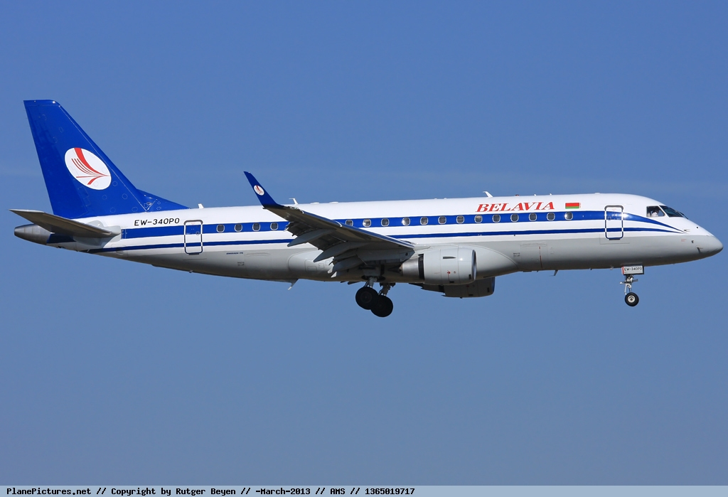 Embraer 170 авиакомпании Белавиа