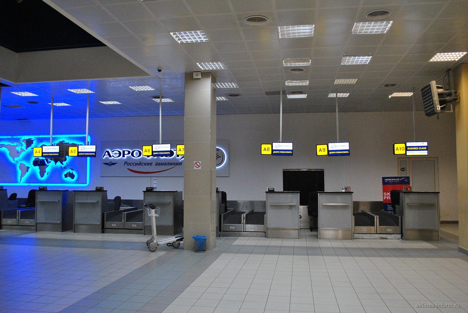Стойки регистрации в терминале А аэропорта Симферополь