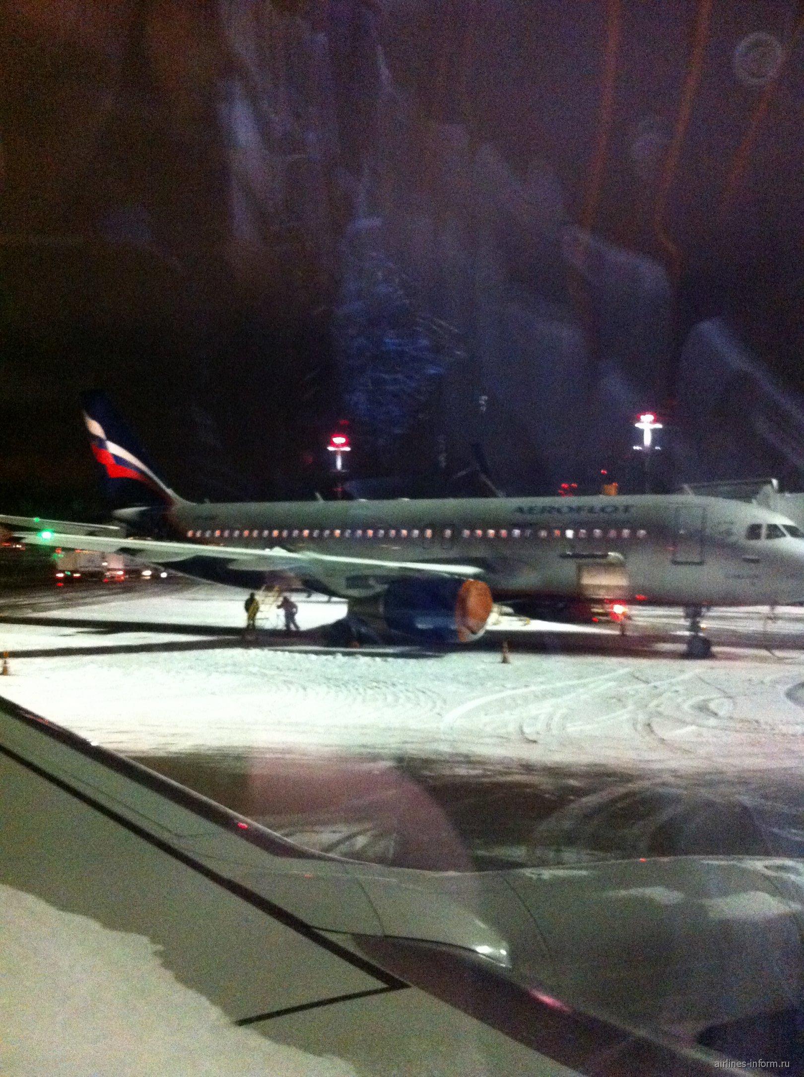 A320 Аэрофлота