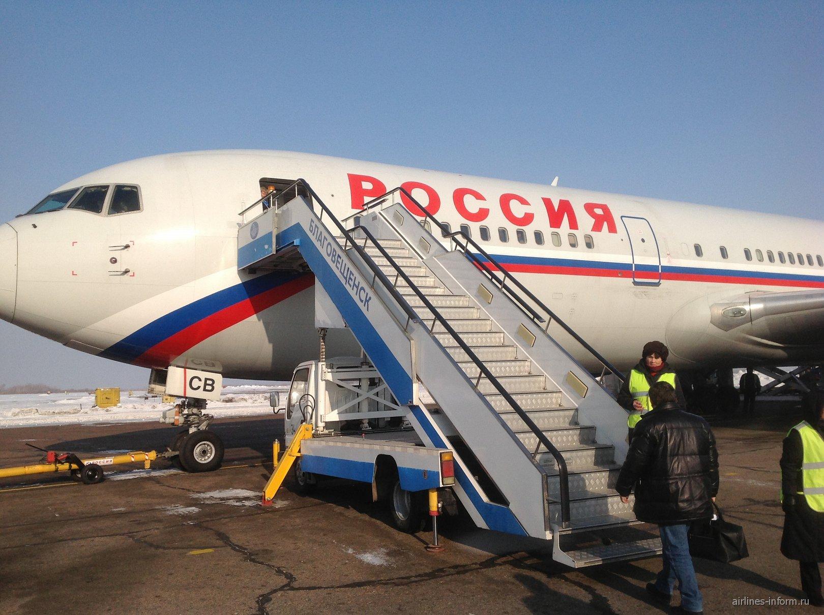 Полет в Благовещенск на боинге 767 России