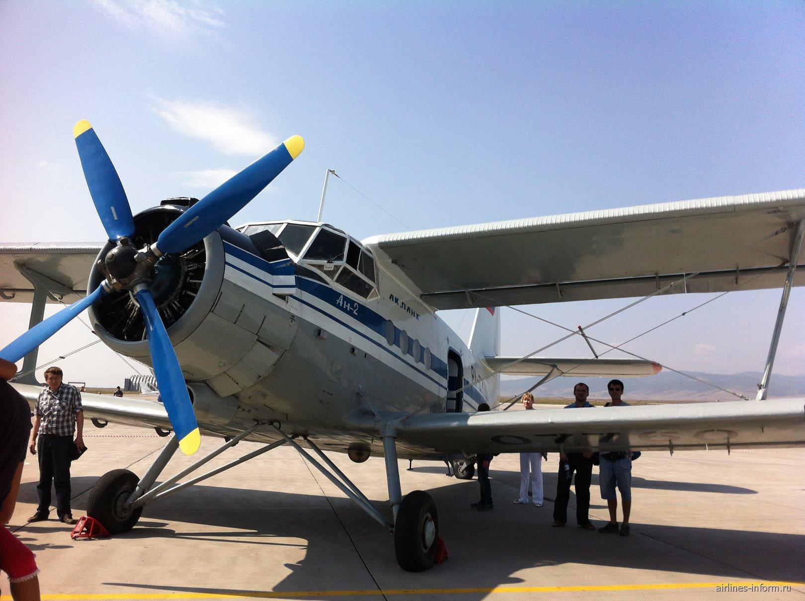 Самолет Ан-2 авиакомпании ПАНХ
