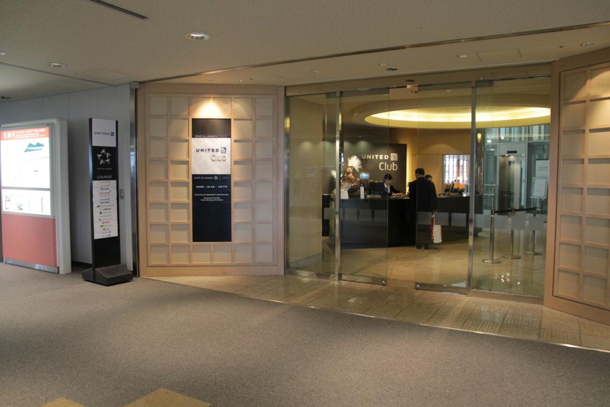 Бизнес-зал авиакомпании United в аэропорту Токио Нарита