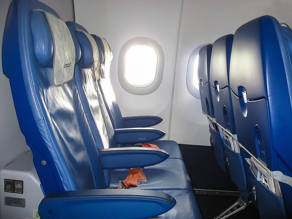 Кресла эконом-класса в самолете Airbus A321 Аэрофлота