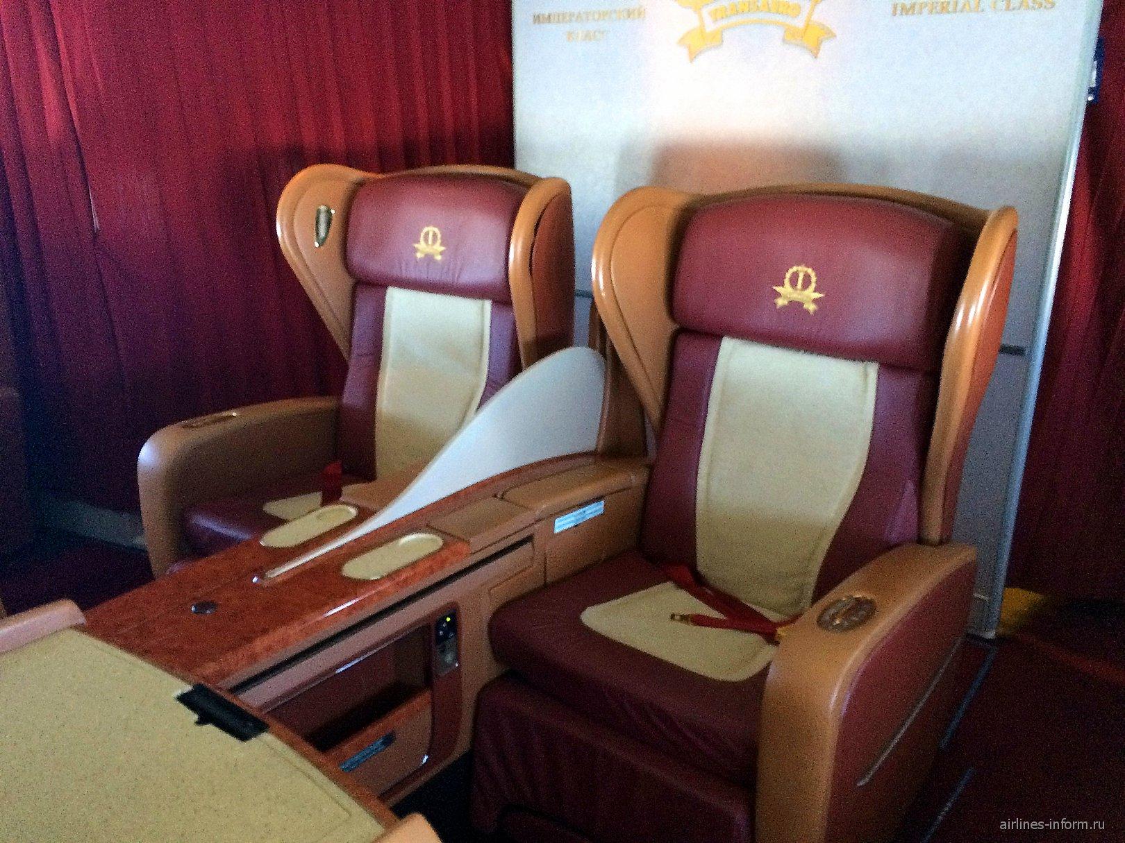 """Кресла класса """"Империал"""" в Боинге-747-400 авиакомпании """"Трансаэро"""""""