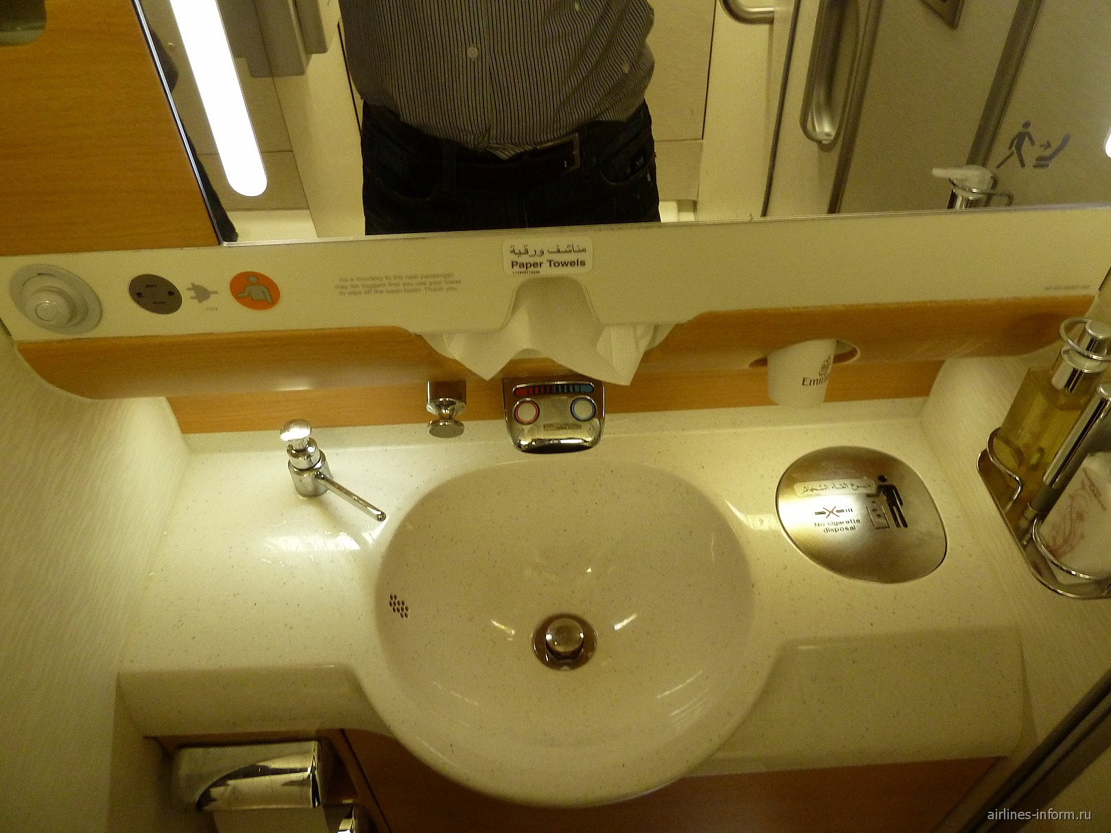 Туалет самолета Airbus A380 авиакомпании Emirates