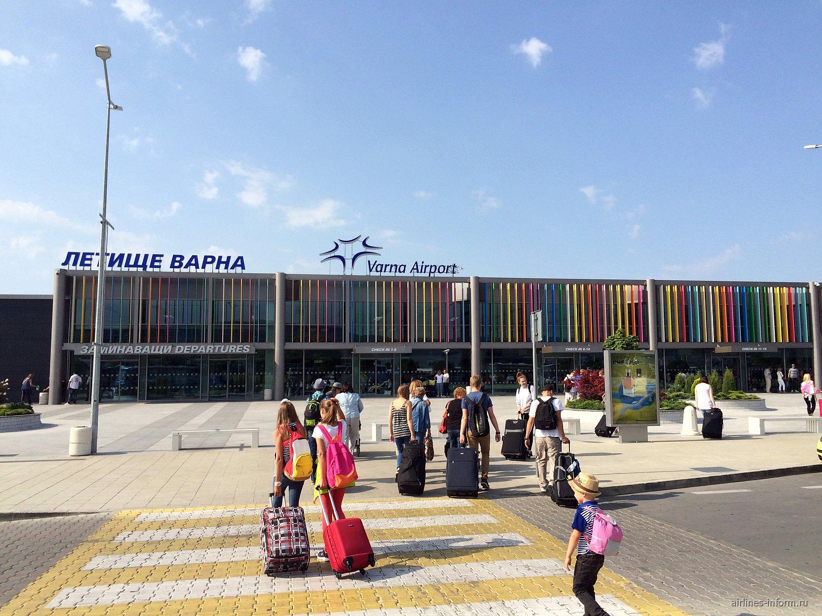 Аэровокзал аэропорта Варна