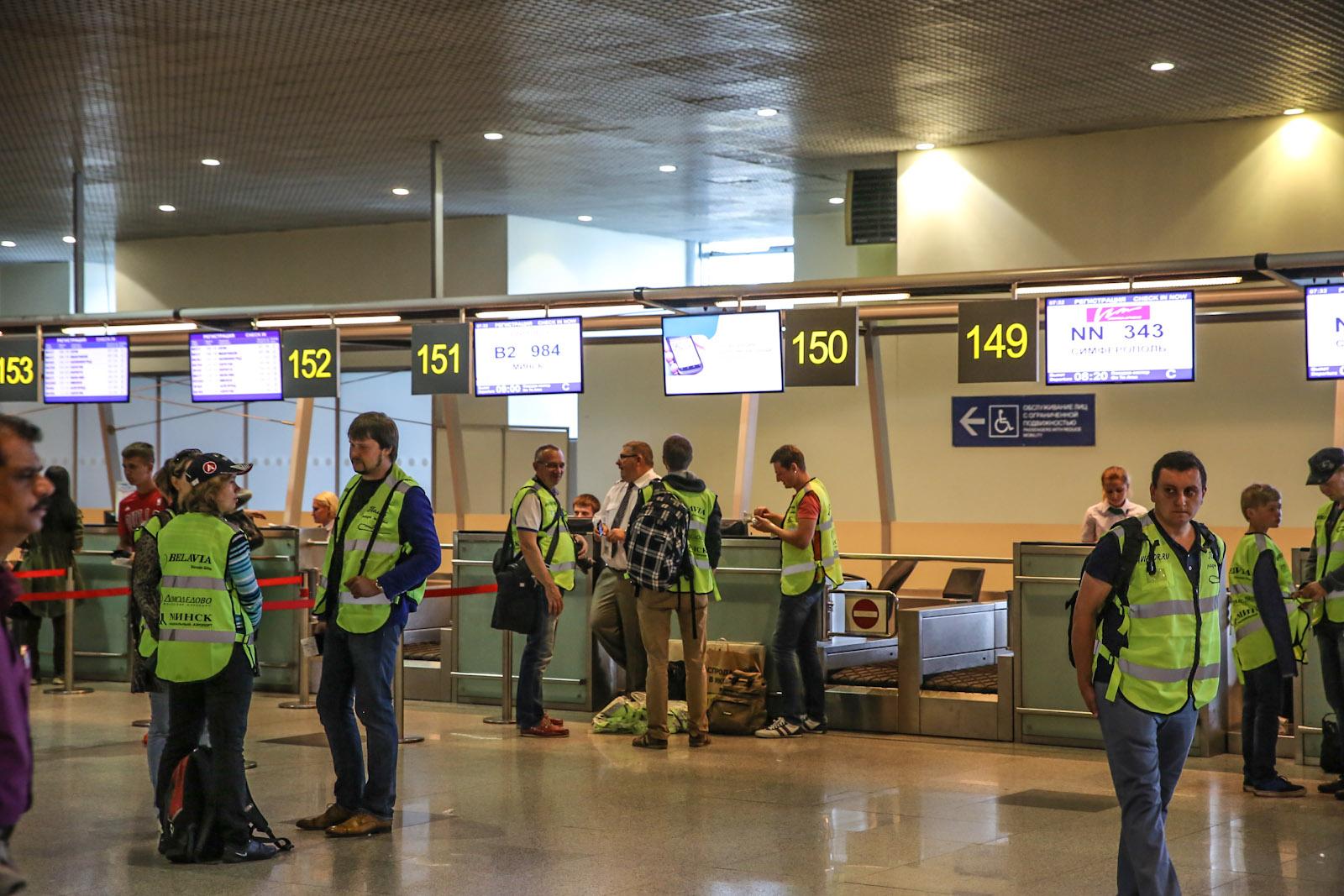 Стойки регистрации в аэропорту Домодедово