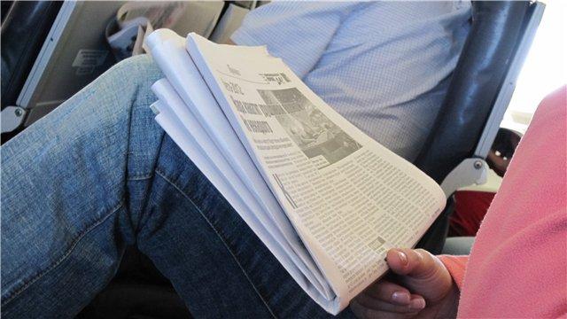 Комсомольская правда на борту самолета ЮТэйр